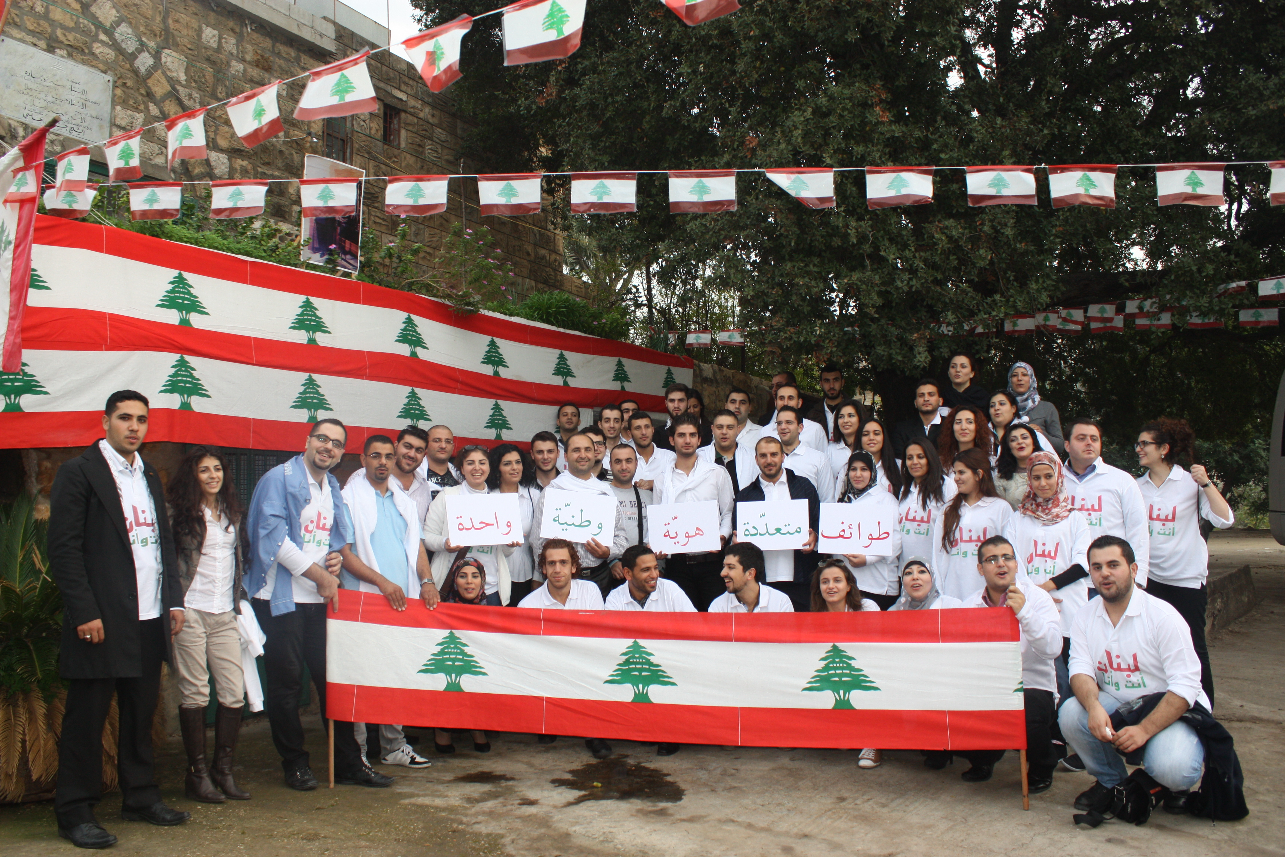 2012 - Youth for Lebanon